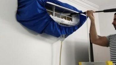 صورة شركة تنظيف مكيفات بالدمام شباك و اسبليت
