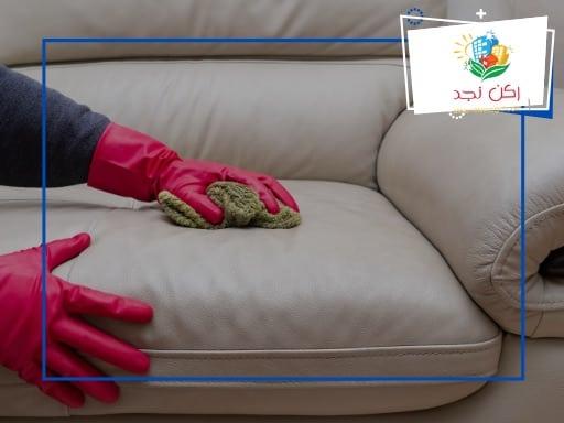 طريقة تنظيف كنب الشامواه